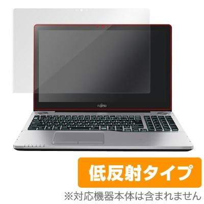 LIFEBOOK GRANNOTE AH90/X / AH77/W 用 保護 フィルム OverLay Plus for LIFEBOOK GRANNOTE AH90/X / AH77/W / 液晶...