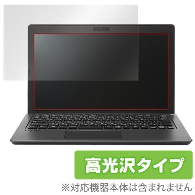 VAIO S11 VJS1111 シリーズ (2015) 用 保護 フィルム OverLay Brilliant for VAIO S11 VJS1111 シリーズ (2015) ...