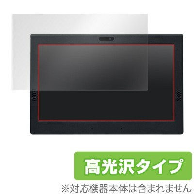 OverLay Brilliant for NEC LAVIE Hybrid ZERO HZ330/DAS / HZ300/DA / HZ100/DAシリーズ液晶 保護 フィルム シート シール...