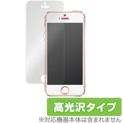 a377585f2e iPhone SE / 5s / 5c / 5 用 保護 フィルム OverLay Brilliant for iPhone SE