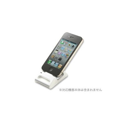 iPhone 4S/4 Sound Direction Dock