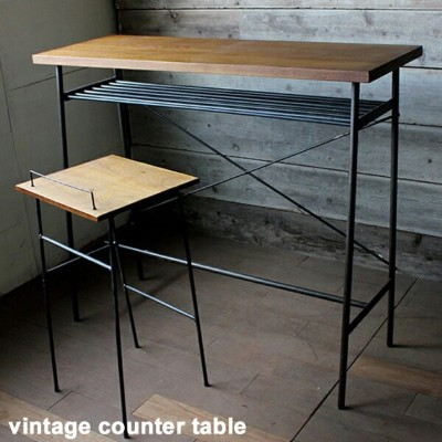 vintage counter table(ヴィンテージカウンターテーブル)送料無料
