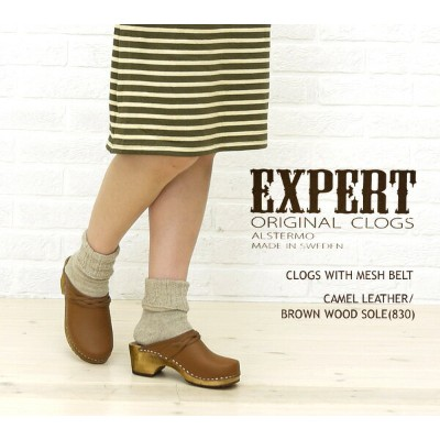 【40%OFF】【エキスパート EXPERT】CLOGS WITH MESH BELT・NEP0652-0341102-WKNCSTY001【レディース】【RCP】【シューズ】【A-1】