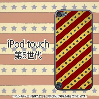 StarBorder-2(レッド)-iPodtouch5ケース