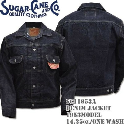 Sugar Cane(シュガーケーン)14.25oz DENIM JACKET 1953MODEL ONE WASH SC11953A