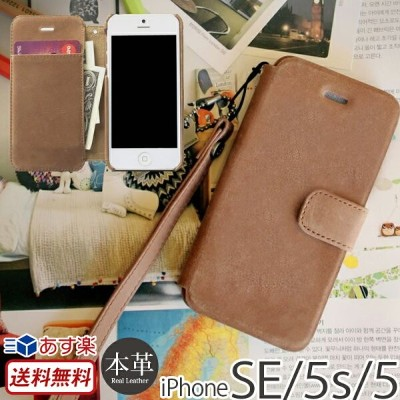 【送料無料】 iPhone SE / iPhone5s / iPhone5 手帳型 ケース 本革 レザー ケース ZENUS Prestige Vintage Leather Diary...