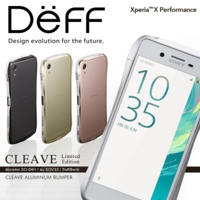71f26d87e3 タイムセール Xperia X Performance アルミ バンパー ケース Aluminum Bumper CLEAVE for Xperia X  Performance Limited
