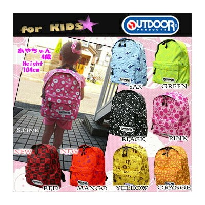 OUTDOOR PRODUCTS Kids Cheer Day Pack @ 16color[12439289] アウトドアプロダクツ キッズ デイパック リュック 【\3,100】 【smtb...