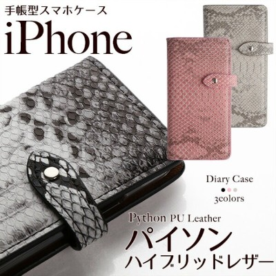 iPhoneケース iPhoneXR iPhoneXS XSMax X iPhone8 iPhone8Plus iPhone7 手帳型 パイソン柄 ダイアリー ベルトあり iPhone6s...