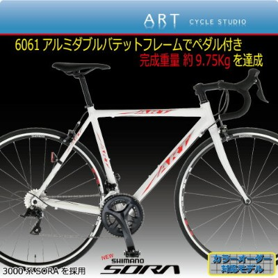 Made in japan ロードバイク【アルミロード】 A1000 3000series NEW SORA 9S ペダル付き平均重量約9.75Kg 【カンタン組立】