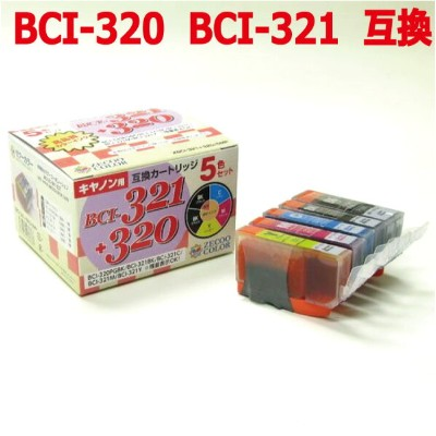 (ZBCI-321+320/5MP) CANON キヤノン BCI-321+320/5MP 互換 カートリッジ 5色セット プリンタ インク
