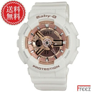 カシオ CASIO Baby-G BA-110-7A1 WHITE×ROSE GOLD【あす楽】【送料無料】
