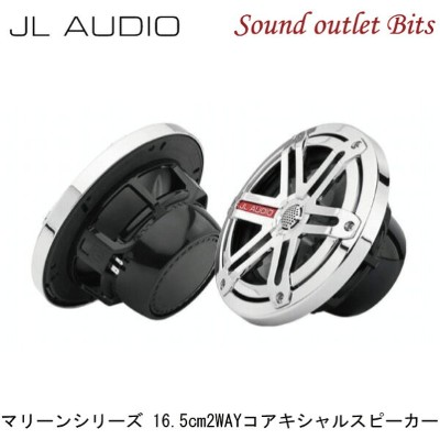 【JL AUDIO】MX650-CCX-SG-CR 16.5cm2wayコアキシャルスピーカー