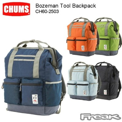 CHUMS チャムス CH60-2503 Bozeman Tool Backpack ボーズマンツールバックパック(リュック/バックパック) ※取り寄せ品