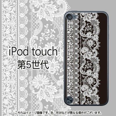 Race-iPodtouch5ケース