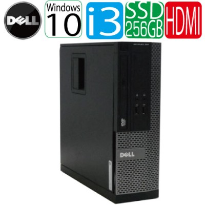 DELL Optiplex 3010SF Core i3 3220 3.3Ghz メモリ4GB SSD新品256GB DVD-ROM Windows10 Home 64bit 中古 中古パソコン...