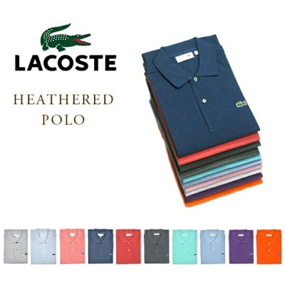 LACOSTE JAPAN(ラコステ)/L1264AL HEATHERED POLO(霜降りポロシャツ)/ MADE IN JAPAN