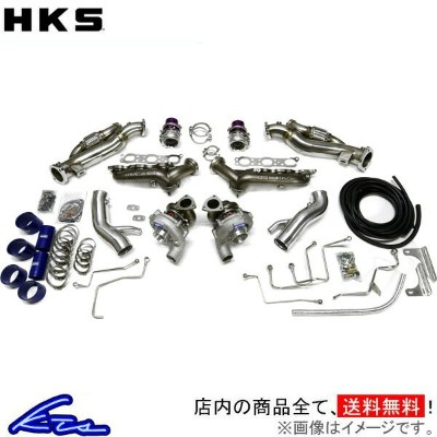 HKS ウエストゲートシリーズ ターボレスキット GT-R R35 14020-AN008 ターボ【店頭受取対応商品】