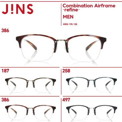 【Combination Airframe -refine- 】-JINS(ジンズ)