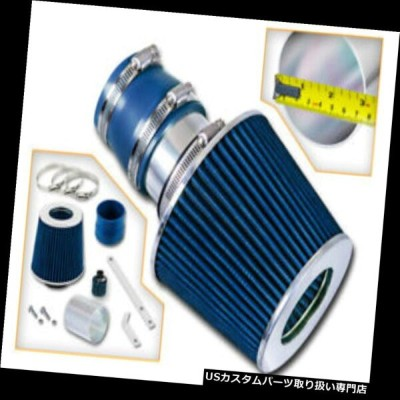 99-03 Protege DRY FILTER MP5 5 1.8 2.0 RAM AIR INDUCTION INTAKE KIT