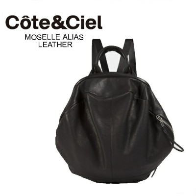 Cote&Ciel 最新入荷 コートエシエル Moselle Backpack レディース バッグパック リュックサック バッグ  正規品取扱店舗  so1