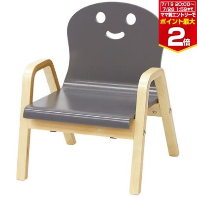 【B品】木製 ミニイス 限定品 グレー 《組立て済み》《積重ね可》 木製 いす 幼児 キッズ チェア 椅子 アウトレット