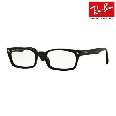 2ee29ff4a3043a 送料無料 RayBan/レイバン メガネフレーム RX5017A 2000