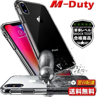 iphonex XS Max XR iphone x ケース iphone8 ケース バンパー型 iphone7ケース クリア iphone x iphone8plus iphone7 plus...
