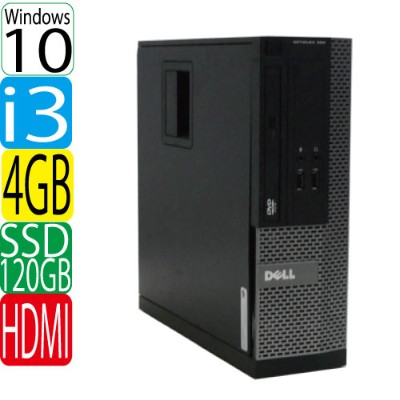 DELL Optiplex 3010SF Core i3 3220(3.3Ghz) メモリ4GB SSD新品120GB DVD-ROM HDMI Windows10 Home 64bit 中古pc...