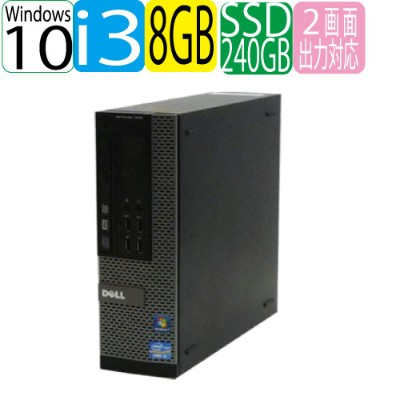 DELL Optiplex 7010SF Core i3 3220 3.3GHz メモリ8GB 高速新品SSD120GB DVDマルチ Windows10 Home 64bit USB3.0対応...