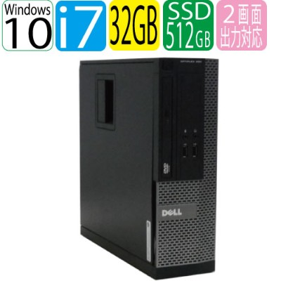 DELL Optiplex 7010SF Core i7 3770(3.4GHz) 大容量メモリ32GB DVDマルチ 大容量新品SSD512GB WPS Office付き Windows10...