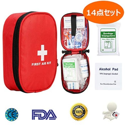 AUGYMER防災セット 救急バッグ first aid kit救急セット ファーストエイドキット 救急箱 医療バッグ 薬ポーチ 救急ポーチ メディカルポーチ サバイバルキット 防災グッズ 災害対策...