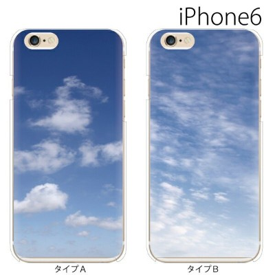 Plus-S iPhone xs ケース iPhone xs max ケース iPhone アイフォン ケース スカイ 空 /iPhone XS iPhone X iPhone8 8Plus...