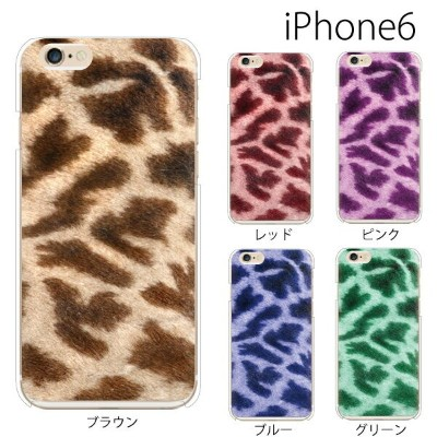 Plus-S iPhone xs ケース iPhone xs max ケース iPhone アイフォン ケース マサイキリン /iPhone XS iPhone X iPhone8 8Plus...
