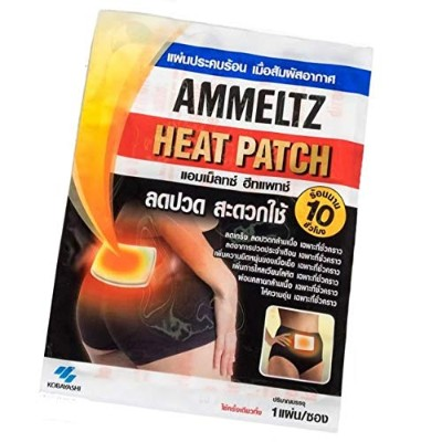 5 x Ammeltz Heat Patch By KOBAYASHI JAPAN Air-activated Therapeutic Heat Pad