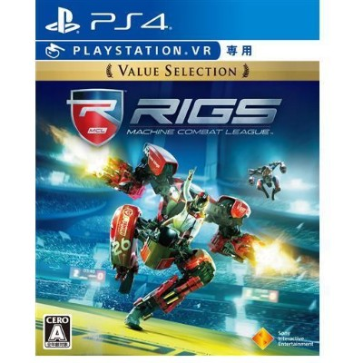 RIGS Machine Combat League Value Selection (PlayStationVR専用)PS4 PCJS-66043