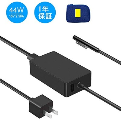 Surface Pro 5/ Pro 6 充電器,Aifulo 44W 15V / 2.58A サーフェス 充電器 電源アダプタ for マイクロソフト Surface Laptop Surface...