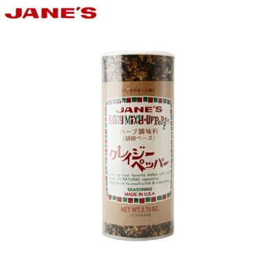jane's krazy mixed-up pepper クレイジーペッパー 77.9g