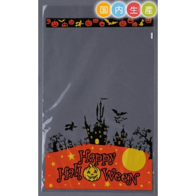 HALLOWEEN OP01 IPラッピング袋100枚入ラッピング 用品 袋 プレゼント ギフト 包装