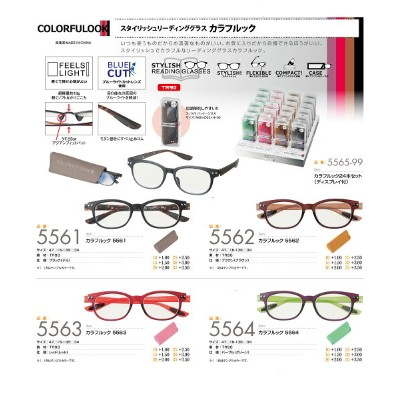 COLORFULOOK 老眼鏡 シニアグラス 老眼鏡 コンパクト
