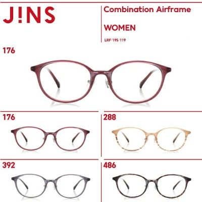 【Combination Airframe】-JINS(ジンズ)