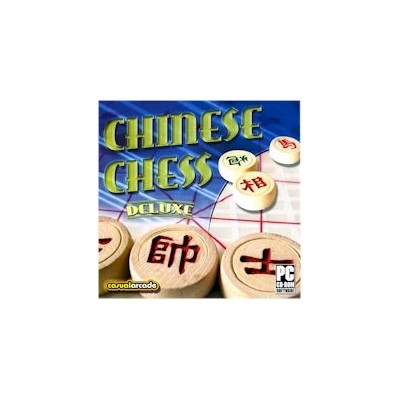 CHINESE CHESS DELUXE (輸入版)