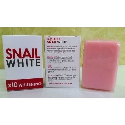 Snail White Soap 10x Whitening Power 70g.,dark Spots Damage Skin Face & Body.(Good Services) by...