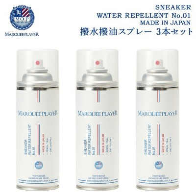 MARQUEE PLAYER マーキープレイヤー 防水スプレー 撥水 3本セット シューケア シューズケア ケア用品 SNEAKER WATER REPELLENT KEEPER No.01...