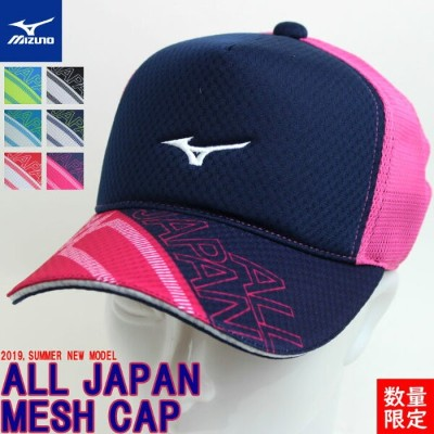 MIZUNO ミズノ ソフトテニス グッズ ALL JAPAN キャップ メッシュキャップ 帽子 熱中症対策 62JW9Z43