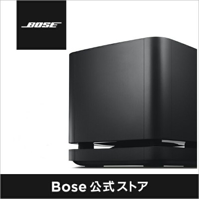 20%OFF Bose Bass Module 500