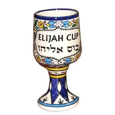 1 X Ceramic Passover Cup - Elijah 7 by Holy Land Gifts