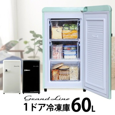 Grand-Line 1ドア レトロ冷凍庫 60L 送料無料 新生活 冷凍庫 フリーザー 家庭用 食品保存 おしゃれ デザイン コンパクト 前開き A-Stage ライトグリーン レトロホワイト...