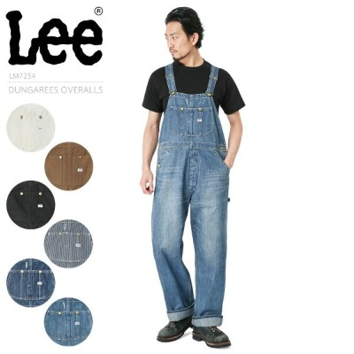 Lee リー LM7254 DUNGAREES OVERALL(ダンガリーズ オーバーオール)