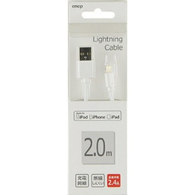 長信ジャパン Cyoahin Japan USB-Lightning 2M 2.4A U2L052